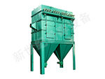 DMC pulse bag type dust collector